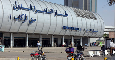 مطار القاهره الدولي