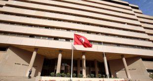 المركزي التونسي يبقي سعر الفائدة الأساسي دون تغيير عند 4.25%