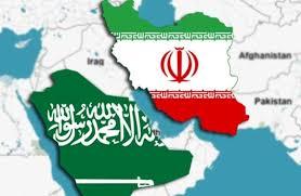 ايران والسعودية