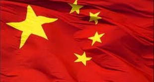 علم-الصين1