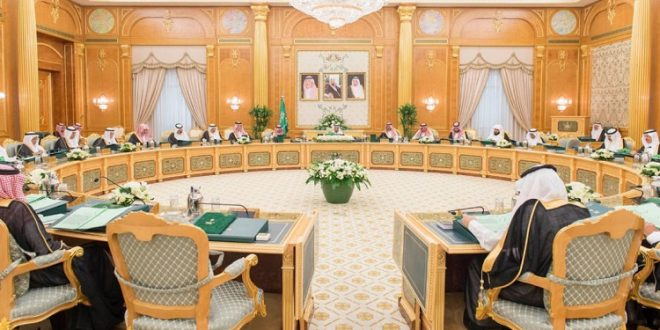 مجلس الوزراء السعودي