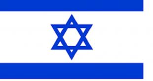 إسرائيل-علم إسرائيل