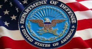 وزارة الدفاع الأمريكية