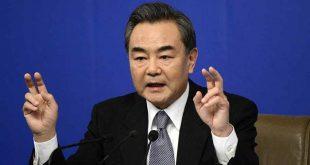 وزير-الخارجية-الصيني-وانغ-يي