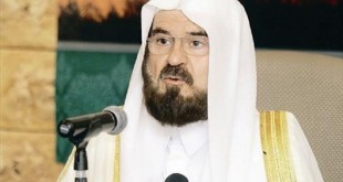 علي محيي الدين القره داغي