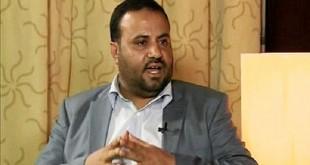 صالح الصماد-الحوثيين