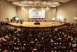 البرلمان-العراقي