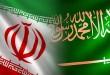السعودية-إيران