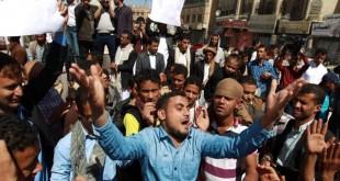 اليمن-تظاهرة