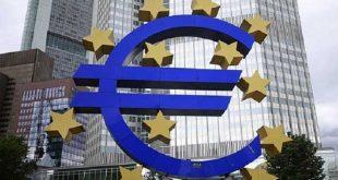 مجموعة اليورو