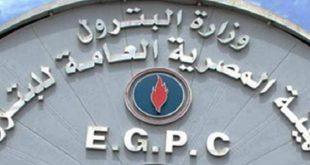 البترول المصرية