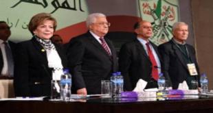 المؤتمر العام السابع لحركة فتح