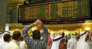 البورصة العربية