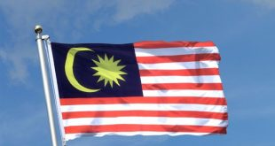 ماليزيا