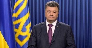 الرئيس الأوكراني -بيترو بوروشينكو