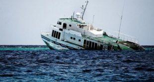 غرق سفينة - اليمن