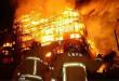 حريق كاليفورنيا