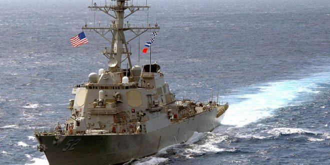 سفينة حربية تابعة للبحرية الأميركية