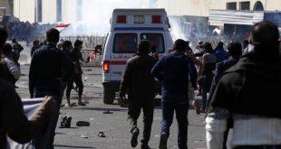مقتل 4 وإصابة 320 عراقياً في مظاهرات ببغداد