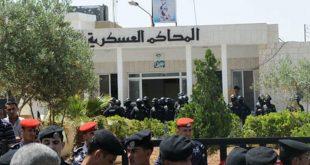 المحكمة العسكرية باسيوط