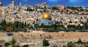 مخطط لبناء مركز يهودي في القدس الشرقية