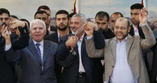 حماس - فتح