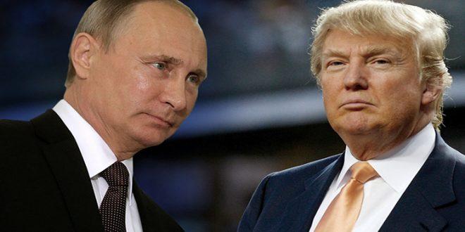 ترامب - بوتين