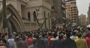 انفجار كنيسة ماجرجس