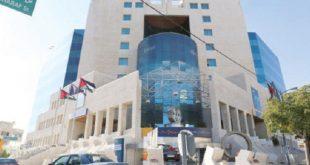 البنك المركزي الأردني