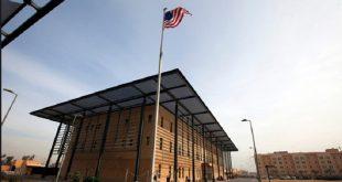 السفارة الأمريكية-العراق