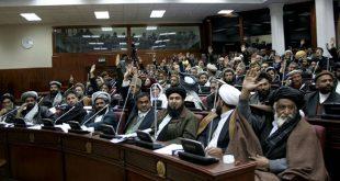 البرلمان الأفغاني