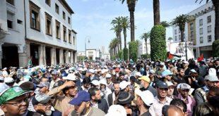 مظاهرة-المغرب