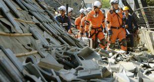 اليابان-زلزال