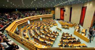 البرلمان الهولندي