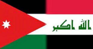 العراق-الأردن