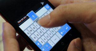 هاتف-محمول