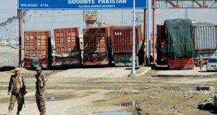 صادرات باكستان