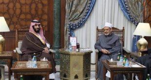 أحمد الطيب-محمد بن سلمان