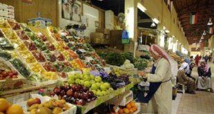 التضخم الخليجي