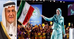 المقاومة الإيرانية