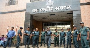 بنغلادش-محكمة