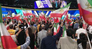 المعارضة الإيرانية
