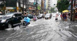 اليابان-فيضان