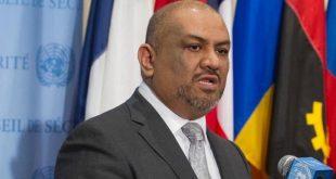 خالد اليماني