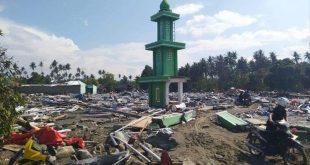 مقبرة-إندونيسيا