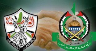 فتح-حماس