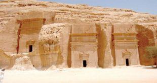 آثار-السعودية