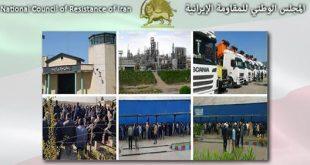 اضرابات طهران