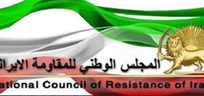 المقاومة الايرانية