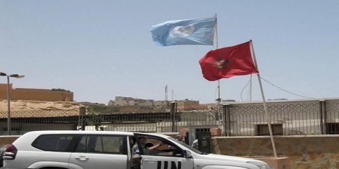 مينورسو-المغرب